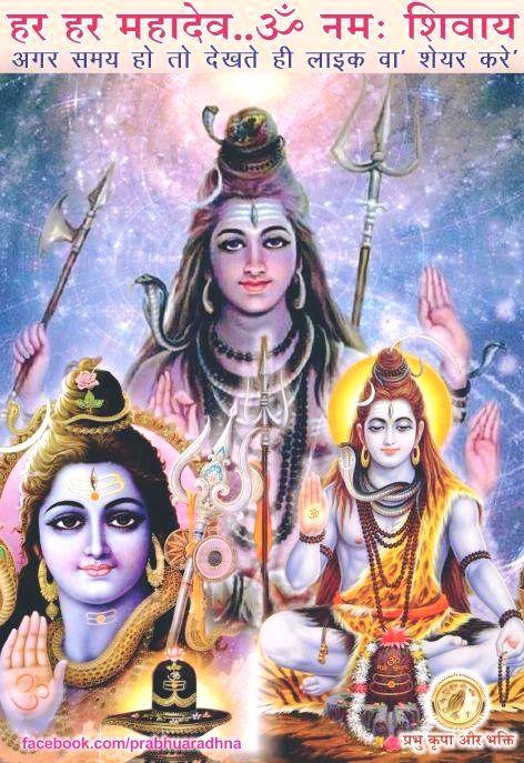 shiv god, shiv songs, shiv shankar songs free download, shankar bhagwan photo gallery, lord shiva hd wallpapers, lord shiva names, lord shiva images, vishnu
