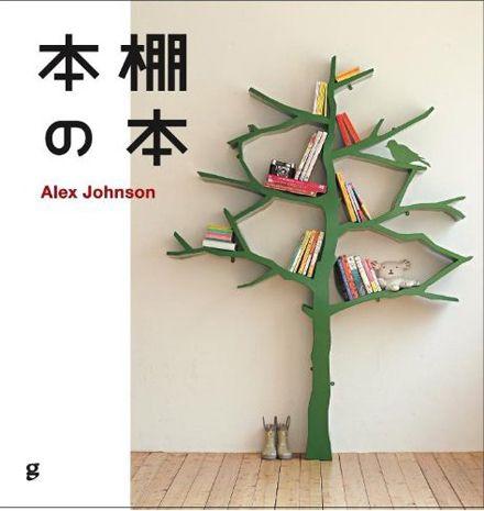 Bookshelf / Alex Johnson