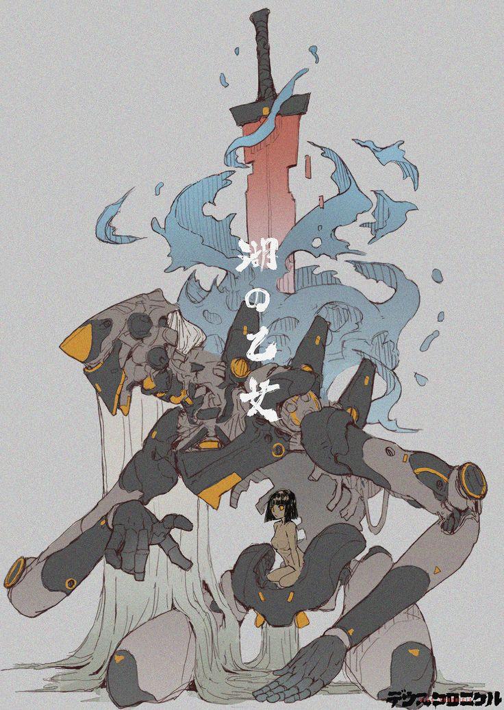 ArtStation - Deus Chronicle 2, Ching Yeh