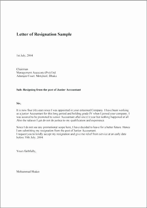 Retirement Letters To Employers Elegant 9 10 Retirement Letter To Employe Retirement Letter To Employer Cover Letter Template Free Simple Cover Letter Template Sample retirement letter to employer