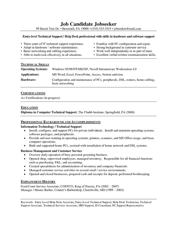 8 best resumes images on Pinterest Cover letter sample, Help desk - Entry Level Help Desk Resume