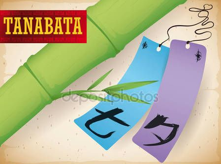 Tanzaku Labels for Charms, Bamboo and Label to Celebrate Tanabata