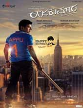 Rajakumara 2017 Kannada Movie Online Download Free