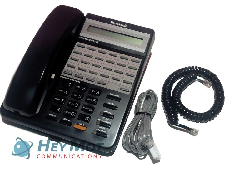 HeyMot Communications KX-T7130 £49.85 Free Delivery