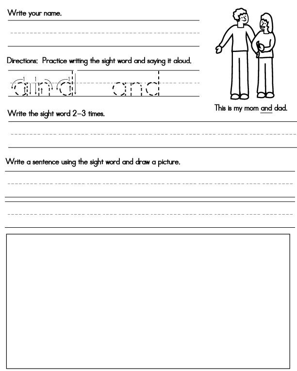 17+ images about Sight Word Worksheets on Pinterest | Irregular ...