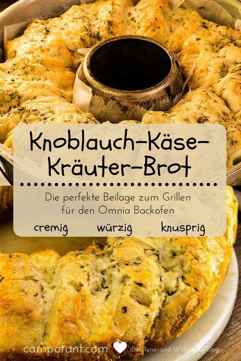 Omnia Rezept: Knoblauch-Käse-Kräuter-Brot