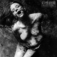 Martyrium Original Version (Memorial To Hiroshima) by Die Form on SoundCloud