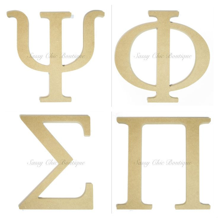 custom greek letters 26 best wooden letters numbers and shapes images on 21271 | f1e8abb5b7bff6ecd3a32ea2b509b6e7 wooden greek letters delta gamma