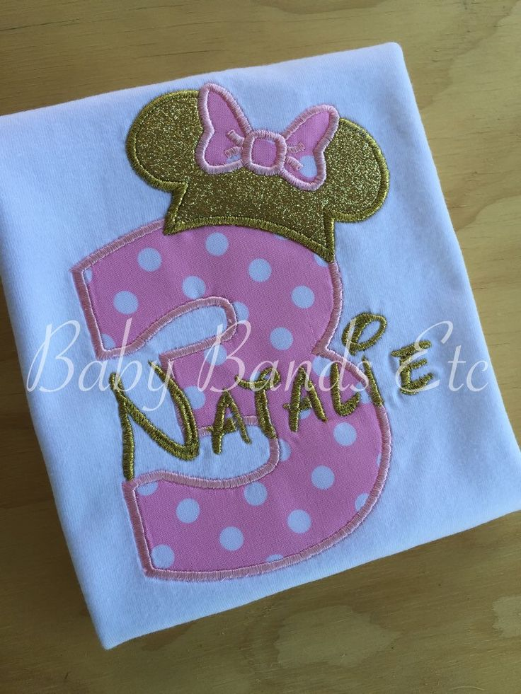 Birthday Girl Shirt or Bodysuit, Mouse Outfit, Matching Bow, Girl Mouse Outfit, Pink and Gold Minnie Outfit by BabyBandsEtc on Etsy https://www.etsy.com/listing/237664105/birthday-girl-shirt-or-bodysuit-mouse