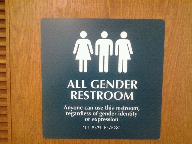 Sarah Lawrence College bathroom sign