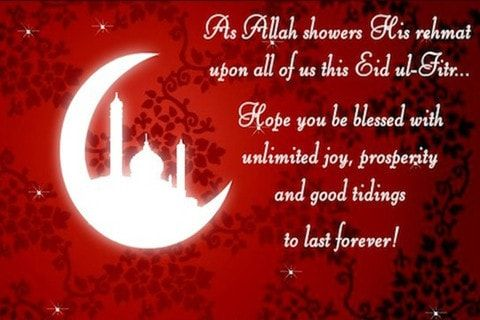 Eid ul fitr mubarak wishes images