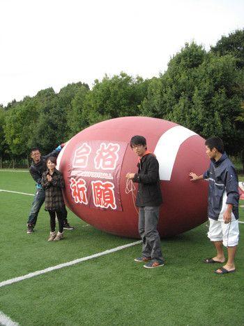キャンパスジャック 2010 ~大阪芸術大学~