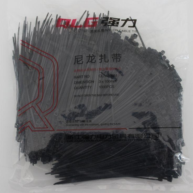Купить товар1000 шт./упак. 3 * 100 мм высокое качество width1.8mm черный цвет стандартный   самоконтрящиеся пластиковые нейлон кабельные стяжки, Провод стяжку в категории Кабельные стяжкина AliExpress.        1000 шт. оптовая  3*100 мм           Черный  цвет  width1.8mm  Самоконтрящиеся Пластиковые Нейлон Кабельные стяжк