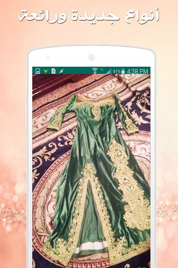 55 best le luxe images on Pinterest Kaftan, Beading and Caftans