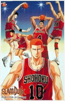 Slam Dunk (1993-1996)