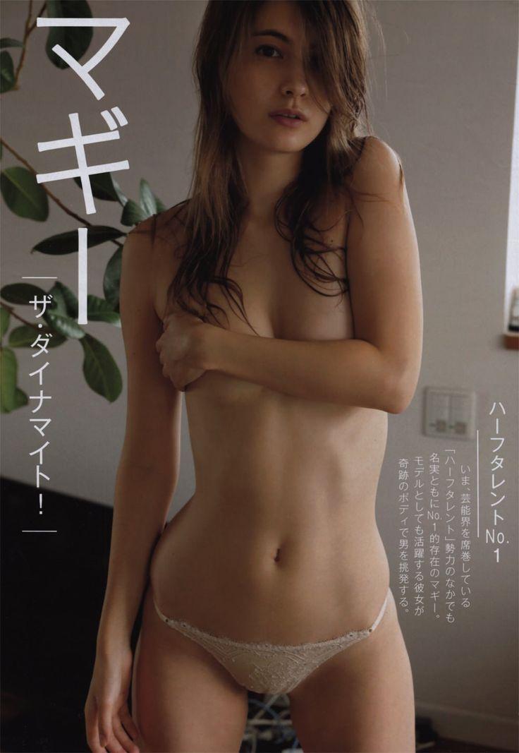 u like AnriSugihara — yuugaonosakukisetu:   マギー | Maggy