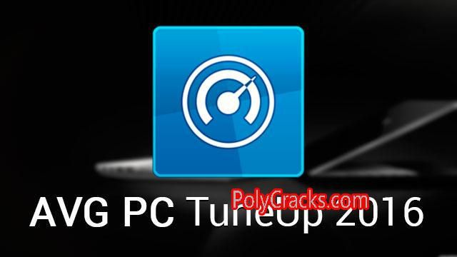 avg-pc-tuneup-2016-offline-installer-with-serial-key