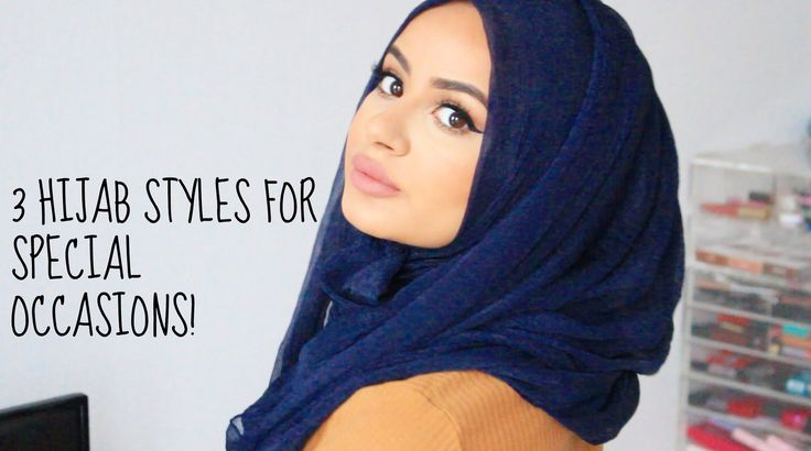Easy Hijab Styles For Weddings and Eid | Hijab Tutorial | Hijabhills