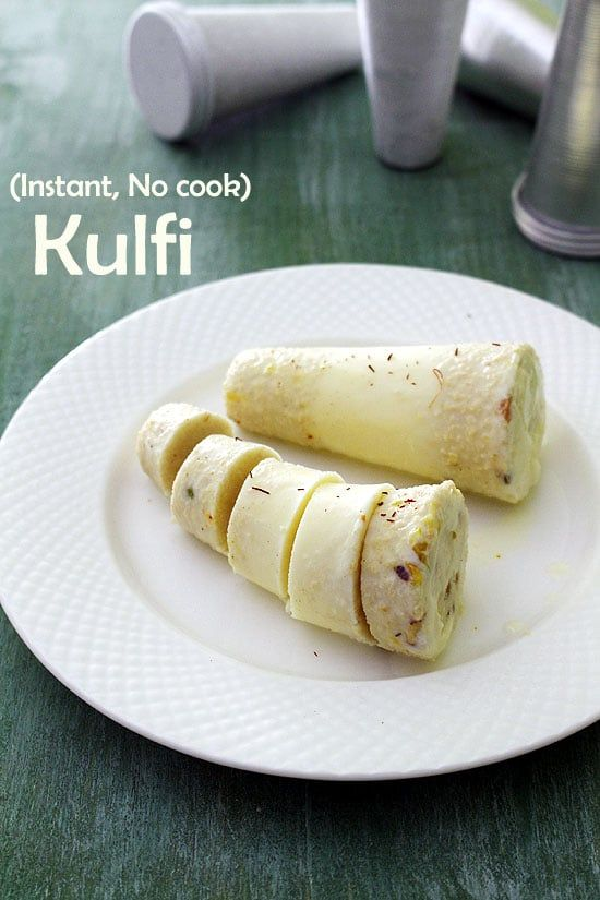 Kulfi Recipe - This one is QUICk to make instant kulfi recipe where no cooking is required. Just mix the ingredients that will take only 10 minutes. Pour into kulfi moulds and let the freezer do its job.