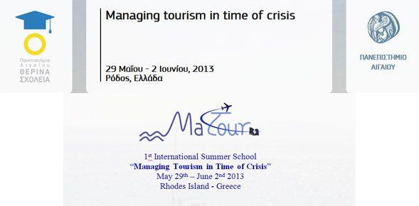 1ο Διεθνές Θερινό Σχολείο 'Managing tourism in time of crisis'
