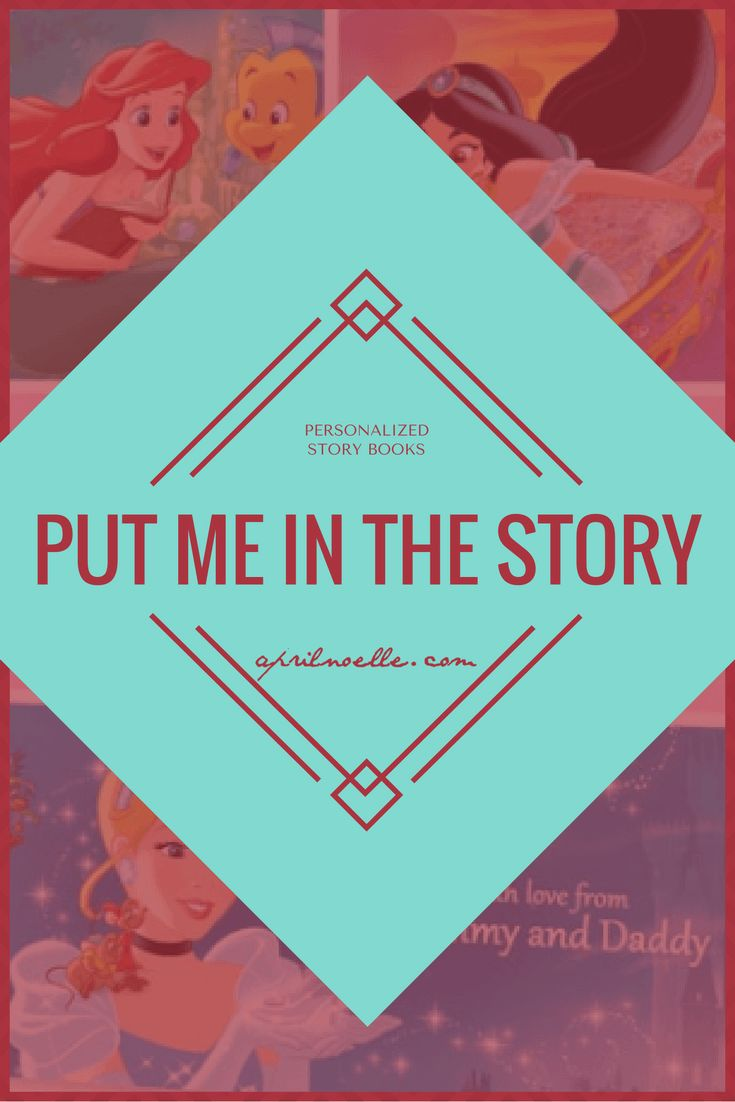 This book makes a PERFECT bedtime story, and would be a special addition to an Easter basket, or for a birthday present. Make sure you subscribe the the Put Me In The Story newsletter, and check out their blog frequently, because they often offer discounts and sales.