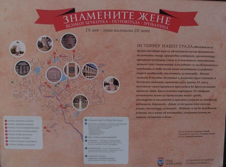 #Znamenite #žene #VelikogBečkereka - #Petrovgrada - #Zrenjanina  19. vek - prva polovina 20. veka https://flii.by/file/6yp45h7xk7v/ #plakat