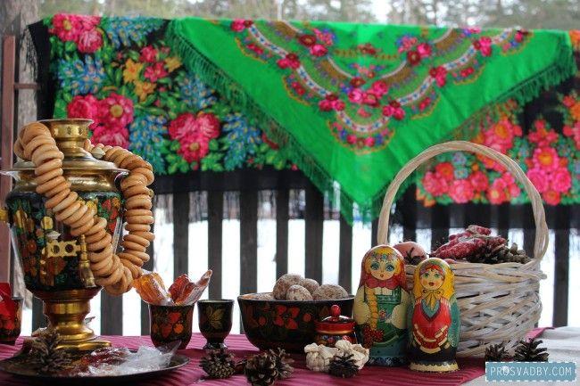 Russian style winer wedding
