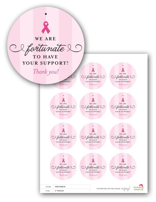 FREE! Printable pink ribbon favor tag for breast cancer awareness ...
