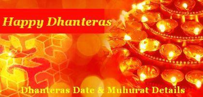 Dhanteras Puja Vidhi Shubh Muhurat Puja Timing 2015