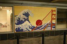 La Grande Vague de Kanagawa (Adaptation de La Vague avec le Golden Gate de San Francisco