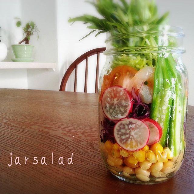本日の#ジャーサラダ  大豆 スイートコーン オクラ ラディッシュ βカロチントマト エビ 紫キャベツ 空芯菜の新芽  #masonjar#jarsalad#salad #vegetables #lunch#heltylife#dietfood #food#cooking#foodpic #foodphotography #foodporn #instafood#メイソンジャー#サラダ#野菜#常備菜#作りおき#おうちごはん #おうちカフェ #クッキングラム#お弁当#ランチ#ダイエットフード