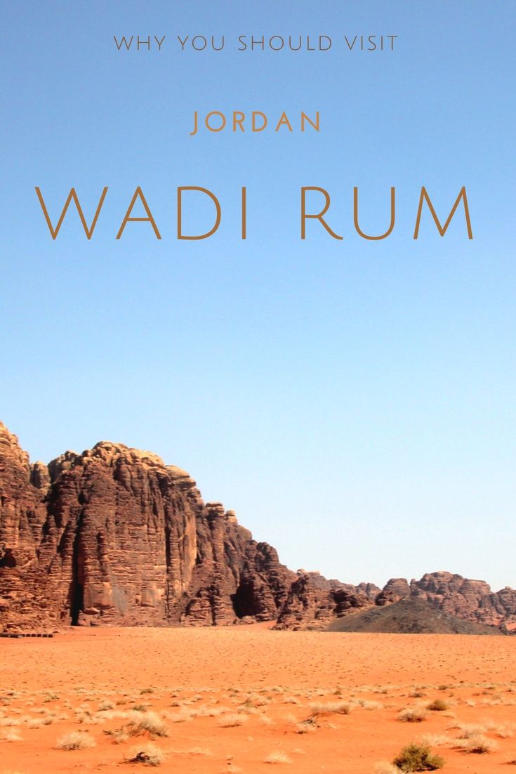 Why visiting Wadi Rum in Jordan should be on your bucket list? Read to find out!