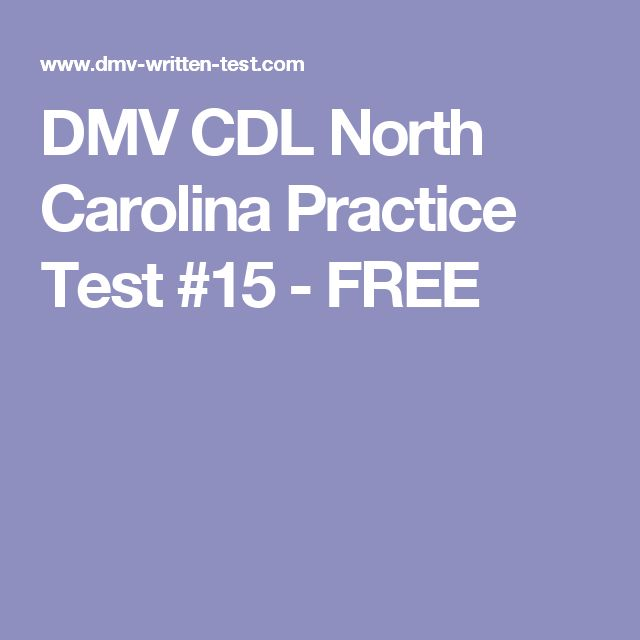 DMV CDL North Carolina Practice Test #15 - FREE