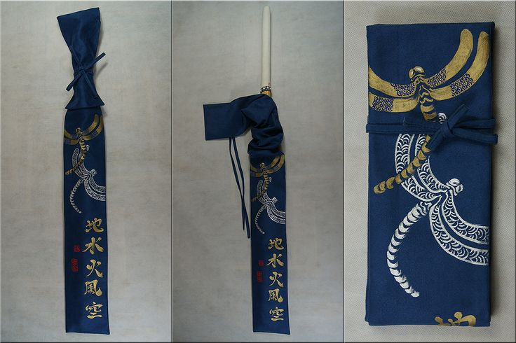 Suede hand painted sword bag, dragonfly design. For kendo shinai, sword, boken etc.