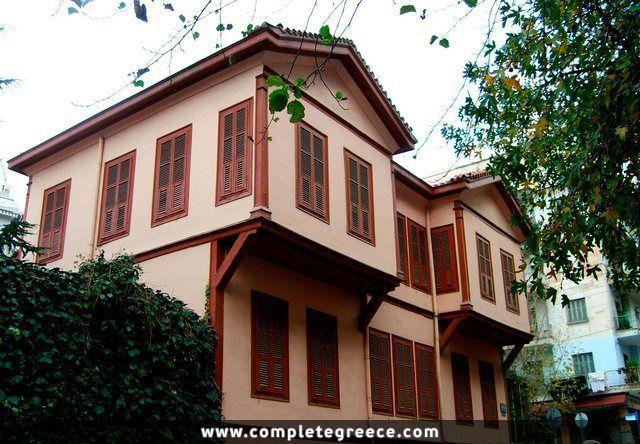 Kemal Ataturk house - Thessaloniki - Thessaloniki - #Greece