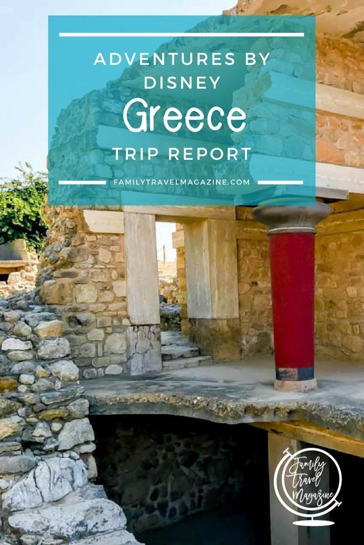 journal of trip to greece and Travel planner printable organize your next vacation or trip with this travel planner this 7-page printable packet will help you to organize the details, record your flights and accommodations, plan your itinerary, set a travel budget and record expenses, and journal through your trip.