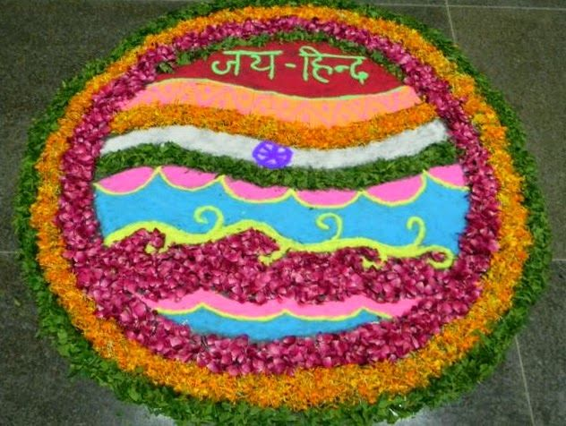15 august independence day rangoli designs for competetion,beautiful rangoli designs for independence day 2015,69th independence day rangoli design ideas,august 15 rangoli ideas.