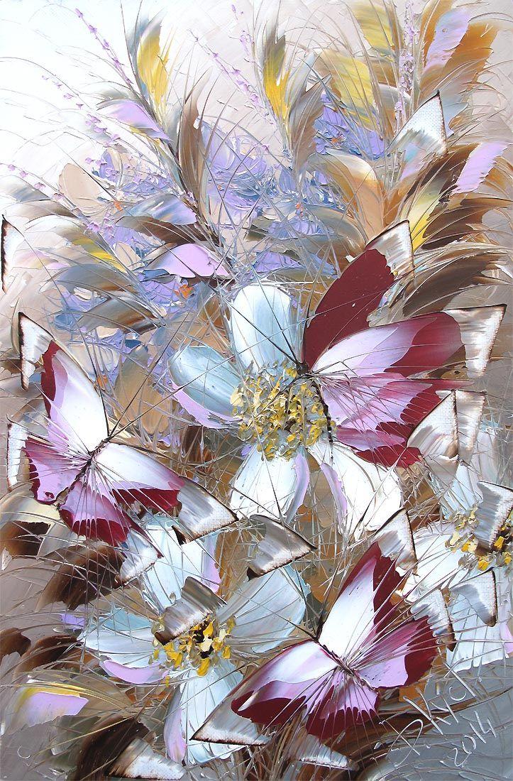 Из серии «Бабочки»