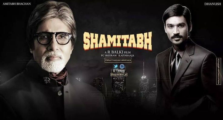 Bollywood megastar Amitabh Bachchan in Shamitabh.  Amitabh Bachchan The real megastar of Bollywood  is an enjoying the editing process of his forthcoming  movie Shamitabh and he is impressed by the high technology used in the process.Amitabh Bachchan recalled how actors were not allowed to enter t
