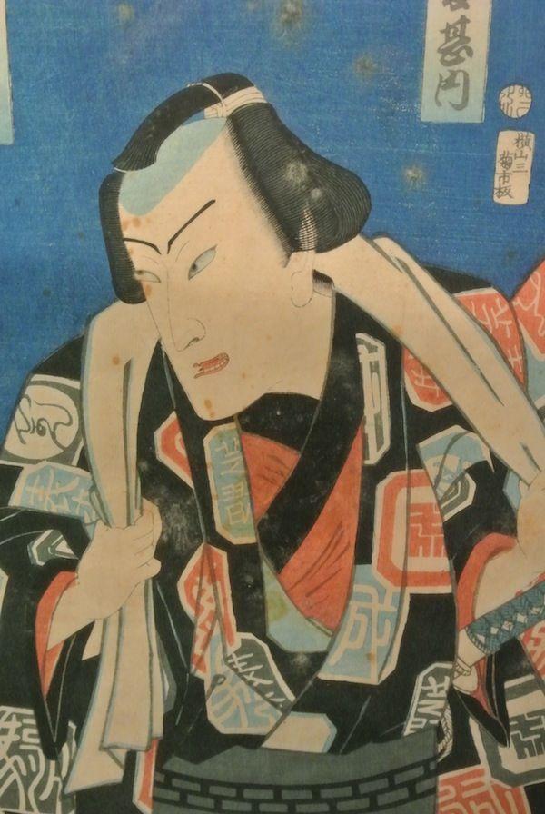 Toyohara Kunichika – #Giappone, XIX sec. Autore: #Kunichika #Toyohara (1835 – 1900). Dim (h) 38 cm. More info: Website: www.arte-orientale.com Email: arteorientale.bo@gmail.com