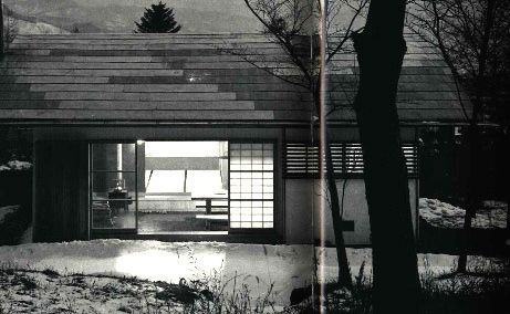 house with an Earthen floor 1963 土間の家 篠原一男