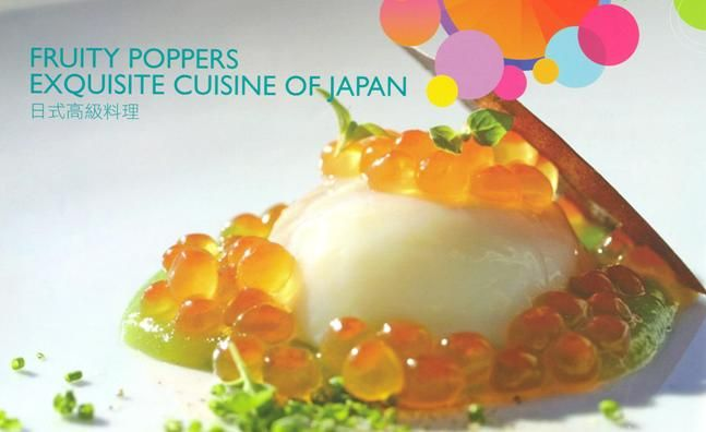 FRUITY POPPERS ideal para ... cocina japonesa.