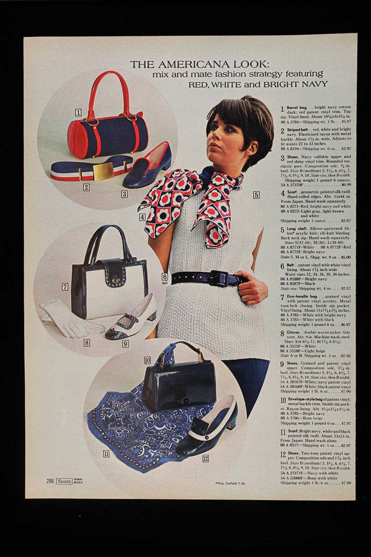 1969 Sears Spring Summer Colleen Corby m