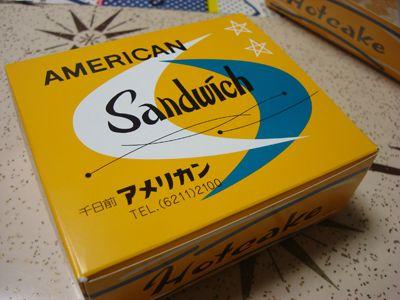 純喫茶アメリカン - Google 検索
