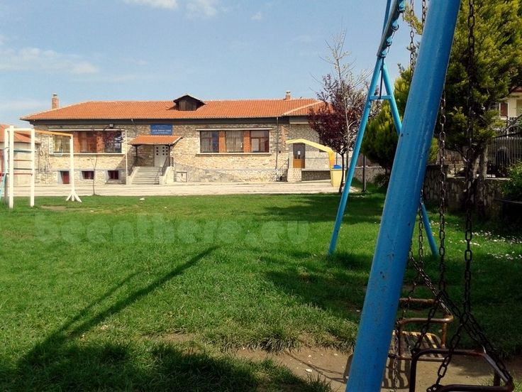The school yard in Elatochori, Greece. This village is one of the hidden gems at the back side of Mt. Olympus.