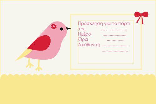 προσκλητηρια γενεθλιων για εκτυπωση ροζ πουλακι κιτρινη