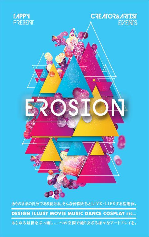 自身主催のイベント【EROSION】の第1弾フライヤーデザイン。