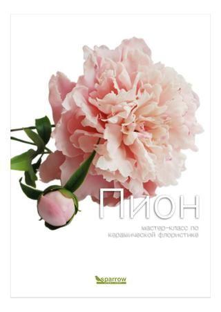 Мастер-класс по лепке цветка их полимерной глины (холодный фарфор). Хризантема фиолетовая с тонкими лепестками