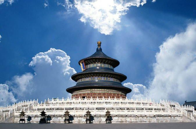 Beijing Forbidden City and Temple of Heaven Day Tour from Guangzhou by Air This tour allows you to explore the essence of Beijing, the capital of China, in one day from Guangzhou by air. You will have chance to visit the famous Tian'anmen Square, Forbidden City and the Temple of Heaven. Also stop by a local silk factory to learn more about this delicate material.Make your own way to Guangzhou Baiyun International Airport for your flight to Beijing. Upon arrival at the Beijing ...