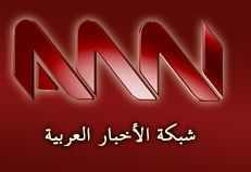 Watch ANN News TV Live TV from Syria   Free Watch TV